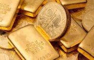 أسعار الذهب اليوم الجمعة 18 يونيو 2021 في مصر