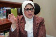 وزارة الصحة والسكان : الصحة تسجل 498 إصابة جديدة بكورونا و37 وفاة وخروج 799 متعافيًا