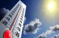 الأرصاد الجوية : ارتفاع بحرارة الجو يبدأ غدا وطقس شديد الحرارة بأغلب الأنحاء