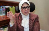وزارة الصحة والسكان : تسجيل 466 حالة إيجابية جديدة بكورونا و32 حالة وفاة