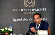 MG Developments تطرح المرحلة Navy من منتجع بلو بلو السخنة