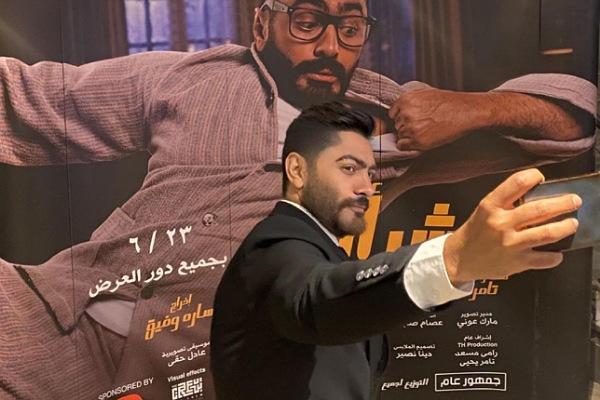إستعدادات السينمات في مصر والوطن العربي لإستقبال فيلم