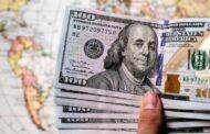 أسعار الدولار اليوم الاثنين 19-7-2021