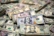 سعر الدولار والعملات اليوم الجمعة 30 - 7- 2021