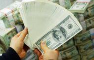 استقرار الدولار في البنوك بنهاية تعاملات اليوم السبت 10 يوليو 2021
