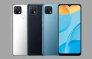 شركة أوبو : تطلق هاتف Oppo A16 تعرف علي مواصفاته الجبارة وسعره