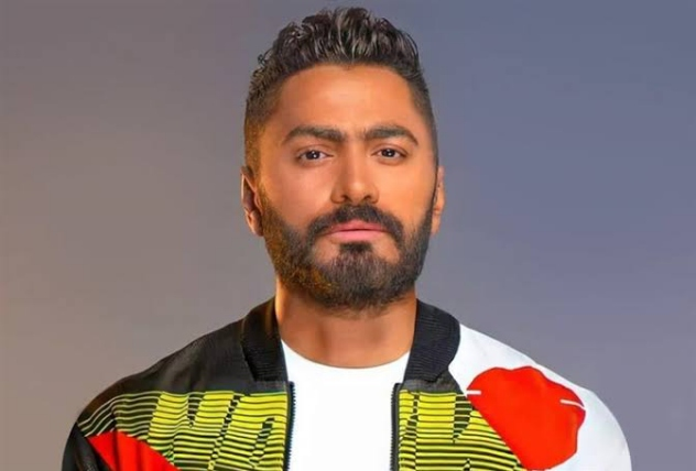 الفنان تامر حسنى يطرح كليب أغنيته الجديدة بعنوان