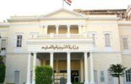 وزارة التربية والتعليم : تعلن بدأ العام الدراسى الجديد 9 أكتوبر المقبل ويستمر 34 أسبوعا