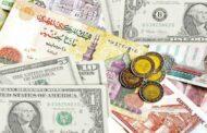أسعار الدولار اليوم الأربعاء بمنتصف التعاملات فى مصر
