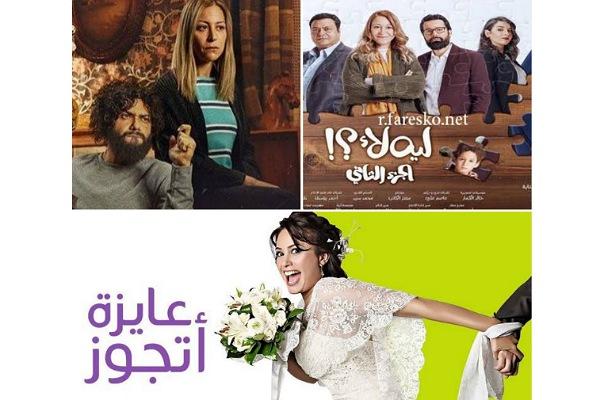 عودة المسلسلات القصيرة إلى ساحات الدراما