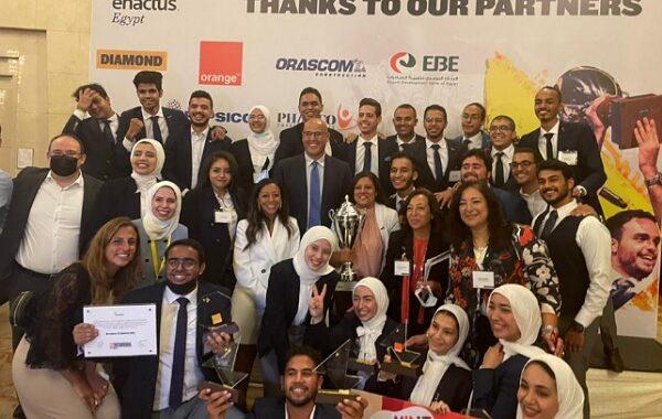 بيبسيكو مصر ترعي مسابقة