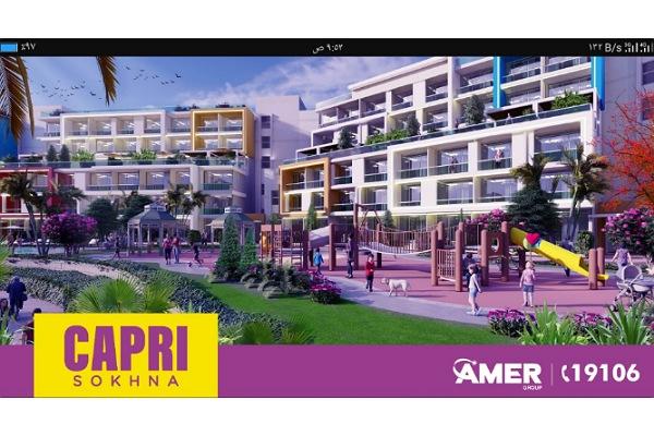 كابري أحدث مشروعات عامر جروب في بورتو السخنة بتكلفة استثمارية 800 مليون جنية