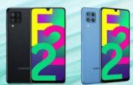 سامسونج تبدأ بيع Galaxy F22 بسعر منافس