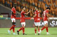 النادي الأهلي يواجه الفائز من بطلى النيجر وبوروندى فى دور الـ32 في أبطال أفريقيا