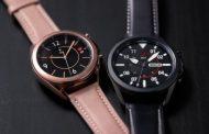مواصفات Galaxy Watch4 القادمة من سامسونج
