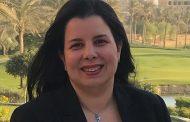 كريستين رجائي مديرة المبيعات والتسويق الجديدة لفندق شيراتون سوما باي