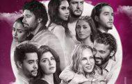 سبعة أفلام مصرية في الدورة الخامسة لمهرجان الجونة السينمائي