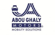 جيلي العالمية تعلن إقامة شراكة مع مجموعة أبو غالي موتورز