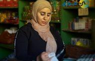 فوري وصندوق مشاريع المرأة العربية ويونيليفر ومؤسسة لييد يحتفلون بإستمرار نجاح مبادرة