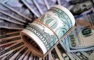 استقرار سعر الدولار امقابل الجنيه المصرى في بداية التعاملات اليومية