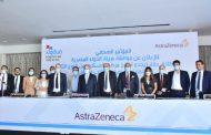 موافقة هيئة الدواء المصرية على إطلاق عقار زيجدو™ (Dapagliflozin+Metformin) من أسترازينيكا لعلاج البالغين من مرضى السكري من النوع الثاني والحماية من امراض القلب والكلى