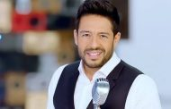 النجم محمد حماقى يتصدر تريند يوتيوب بأغنية