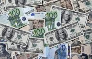 أسعار الدولار والعملات اليوم الخميس 16 -9-2021