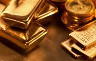 سعر الذهب لايف اليوم الأحد 19-9-2021