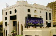 الإفتاء توضح حكم كتابة الآية القرآنية مقرونة بصورة توضيحية لها