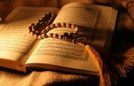 قراءة سورة الكهف يوم الجمعة .. مركز الأزهر يكشف عن أفضل وقت