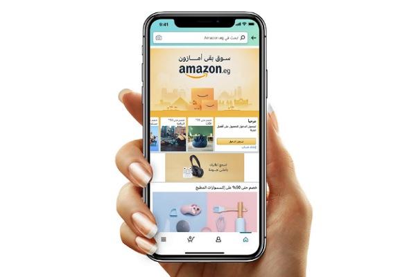 أمازون تطلق رسمياً الموقع الإلكتروني Amazon.eg في مصر