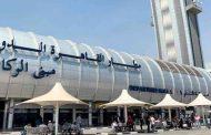 مطار القاهرة الدولي : وصول وسفر 46 ألف راكب اليوم على متن 352 رحلة جوية
