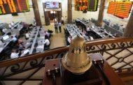 أسعار الأسهم بالبورصة المصرية اليوم الأحد 5 سبتمبر 2021 في مصر