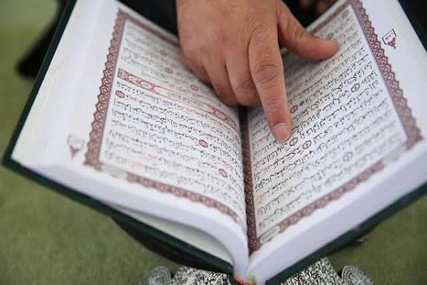 حكم من حفظ القرآن الكريم ثم نسيه ...تعرف عليه