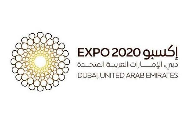 إكسبو 2020 دبي سيرحب بملايين الزوار من أنحاء العالم في أجواء آمنة