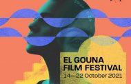 مهرجان الجونة السينمائي يعلن المشاريع المختارة في الدورة الخامسة لمنصة الجونة السينمائية