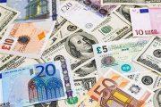 سعر الدولار يتعثر مع ترقب اجتماع الفيدرالي الأمريكي المقبل