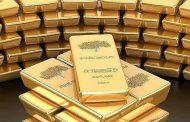 أسعار الذهب تتراجع بشكل طفيف اليوم الخميس 16 سبتمبر 2021