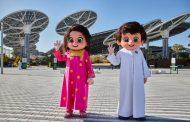 إكسبو 2020 دبي وجهة للعائلات الباحثة عن المغامرة وفرص مميزة للإستفادة من المعرفة والثقافات والإبداع
