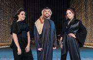 حفل إفتتاح إكسبو 2020 دبي ينقل في بثٍ حي في كل أنحاء الإمارات
