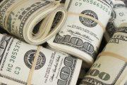 أسعار الدولار والعملات اليوم الجمعة 17 – 9 – 2021