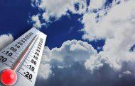 الأرصاد : استمرار تحسن الأحوال الجوية