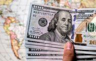 سعر الدولار في البنوك اليوم 10- 10- 2021