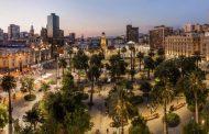 3 أماكن سياحيّة في سانتياغو .. تعرفي عليها