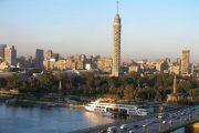 الأرصاد : انخفاض فى درجات الحرارة والعظمى بالقاهرة 27 درجة