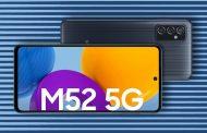Galaxy M52 5G .. سعر ومواصفات الهاتف الأفضل من سامسونج