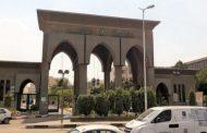 جامعة الأزهر تغلق تعديل الترشيح والتحويلات اليوم
