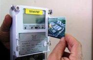 طرق دفع فواتير الكهرباء أون لاين ...تعرف عليها