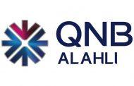 بنك QNB الأهلي يُطلق بطاقة VISA Signature الإئتمانية الجديدة
