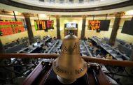 أسعار الأسهم بالبورصة المصرية اليوم الأحد 3 أكتوبر 2021